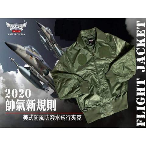 美式防風防潑水飛行夾克   防潑水 防風   美式風